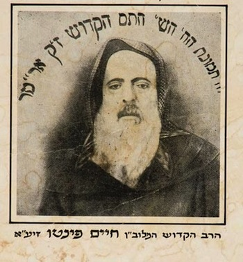 Rabbi Chaim Pinto, Essaouira