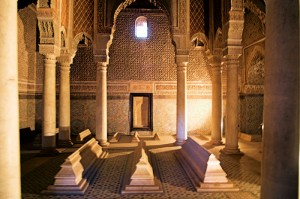 Islamic Architecture in Morocco, Your Morocco Travel Guide