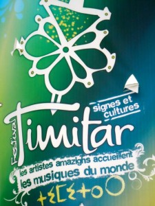 Timitar Festival Agadir 8th Edition 2011, Your Morocco Travel Guide