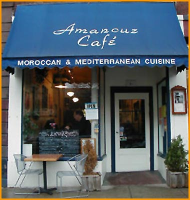 A Taste of Morocco: Vegetarian Dining The Amanouz Cafe