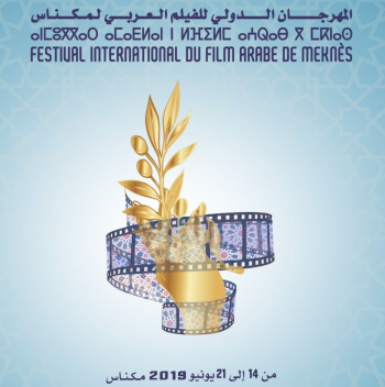 Film-Festival-Morocco-Travel-Blog