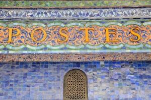 Post Office, Art Deco Casablanca