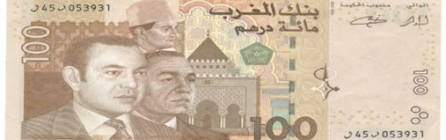 A Guide to Moroccan Currency- Courtesy of Travel Exploration