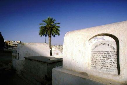 Jewish Mellah, Cemetery, Fes