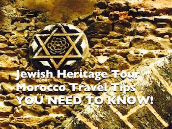 Essaouria Mellah, Morocco